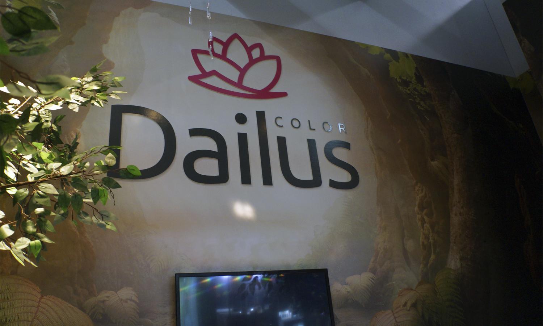 Lançamentos Dailus na Beauty Fair 2016
